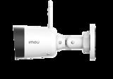 Dahua IMOU G42P Bullet Lite 4MP camera_