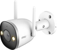 Imou Bullet 2S - 4MP wifi camera