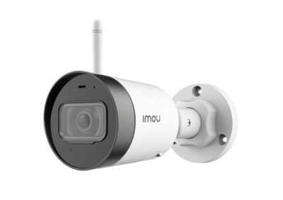 Dahua IMOU G42P Bullet Lite 4MP camera